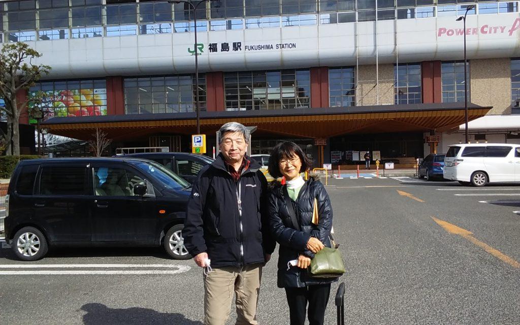 "<span class=""title"">児童養護施設福島愛育園に行ってきました!</span>"