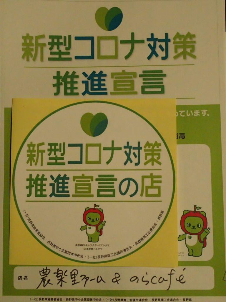 """<span class=""""title"""">3月12日(金)~4月28日(水)まで、ご宿泊割引をいたします!</span>"""